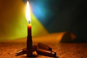 Ukrainian serviceman killed in JFO area