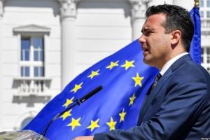 У Північній Македонії оголосили позачергові вибори