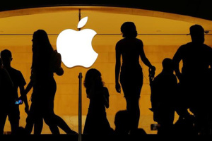 Новинки от Apple: компания представила четыре новых сервиса