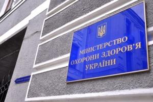 Глава директората Минздрава заявила о намерении уволиться до конца года