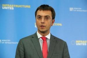Омелян: Новий аеропорт на Дніпропетровщині збудують за два-три роки