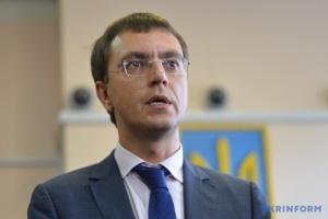 Україна разом з ЄС змінює підходи до управління у сфері інфраструктури - Омелян