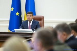 Кабмин предлагает Раде внести изменения в Госбюджет-2019