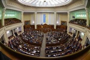 最高会議解散・繰り上げ選挙に関する大統領令が官報に掲載され発効