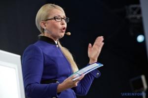Тимошенко закликає Раду дати можливість Зеленському змінити голів силовиків