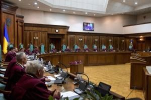 憲法裁判所の判決を受け、政権高官資産公開サイト閉鎖 関係者は判決批判