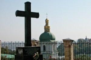 Християни східного обряду відзначають Воздвиження Хреста Господнього