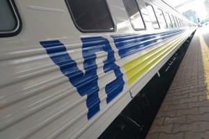 Укрзалізниця призначила 8 нових поїздів на популярних напрямках