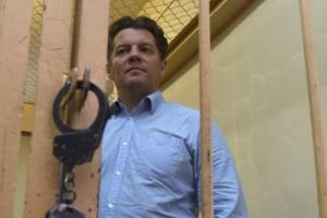Le Parlement européen demande la libération de Souchtchenko et des autres otages ukrainiens