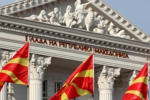 В Северной Македонии самораспустился парламент