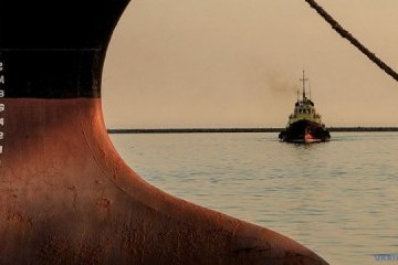 UN Convention on the Law of the Sea: Kyiv ready to address Russia's objections before tribunal