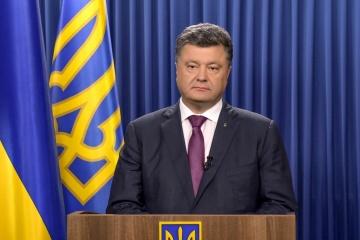 President Poroshenko thanks U.S. Congress for supporting Ukraine