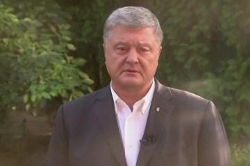 波罗申科致被占领土的居民:我们永远不会放弃你们
