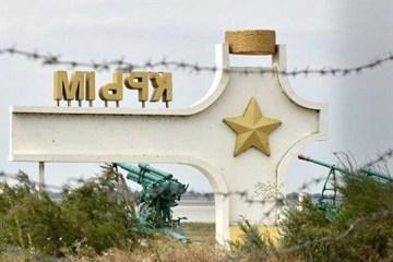 Ukraine verurteilt Krim-Besuch von Delegation aus der Schweiz
