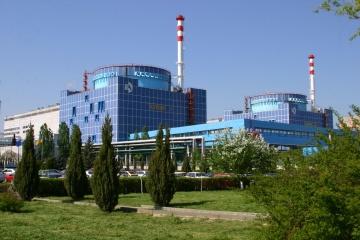 Coronavirus: Regierung verhängt Reisebeschränkungen für Satellitenstädte bei Atomkraftwerken