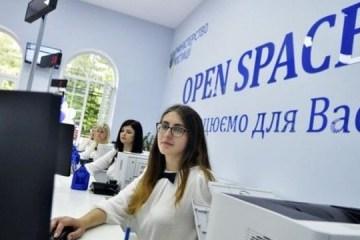 伊万诺 - 弗兰科夫斯克开设乌克兰第14个OpenSpace办事处