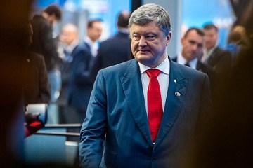 La société allemande Bayer ouvre une nouvelle usine en Ukraine