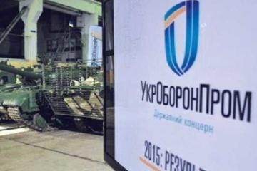 Transacciones de venta y arrendamiento de Ukroboronprom se realizarán a través de ProZorro