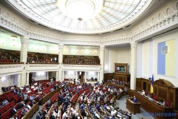 Rada Najwyższa nie podtrzymała uchwały o uchyleniu moratorium na sprzedaż ziemi