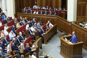 Fragestunde an Regierung und Sitzung zum Andenken der Holodomor-Opfer in Rada