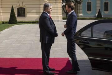 Das Jahr 2019 wird das Jahr der ukrainischen Kultur in Österreich sein