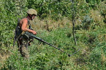Ukraine among five most heavily mined countries due to war in Donbas