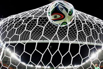 УЄФА проводить опитування на звання кращої футбольної команди в історії України