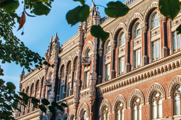 NBU decreases planned volumes of interventions to buy foreign currency to $20 mln a day