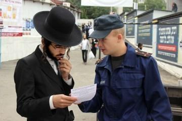 SBU completes anti-terror drill in Uman to ensure peaceful celebration of Rosh Hashanah