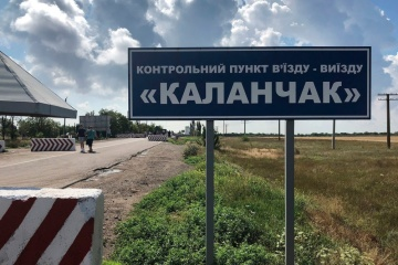 У ДПСУ розповіли, як відбувається пропуск на адмінмежі з окупованим Кримом