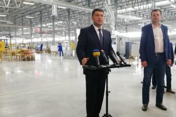 UBC 集团公司在文尼察州开设制冷设备工厂