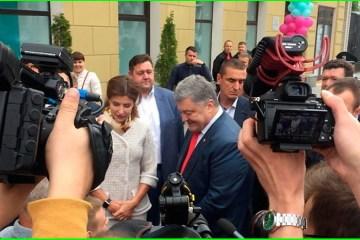 """Präsident und seine Ehefrau feiern in Schytomyr """"Bernsteinhochzeit"""""""
