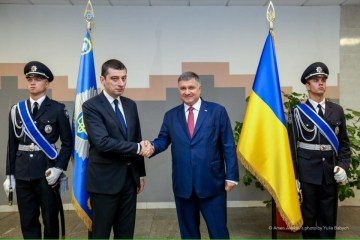Ukraine, Georgia to cooperate in combating organized and drug-related crime