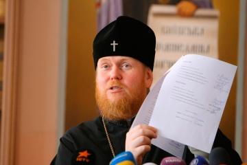 コンスタンティノープル総主教庁会議は、10月9~11日に開催の可能性:宇正教会キーウ聖庁広報官