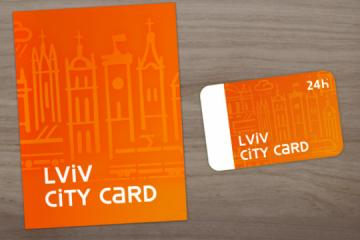 利沃夫旅游卡将在一周内推出