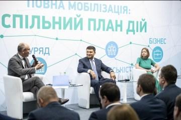 国会議長:選挙の買収行為への罰則強化に法改正必要