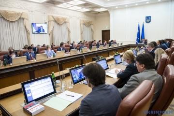 閣僚会議、国家財政庁を二つに分割 国税庁と関税庁に