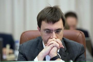 NABU entrega sospecha al ministro de Infraestructura Omelian