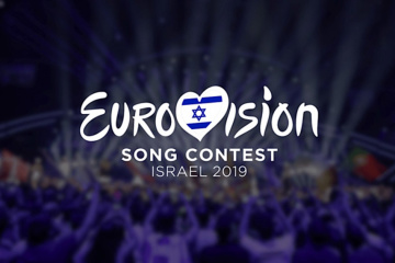ESC-Vorentscheid 2019: Sechs Kandidaten wollen die Ukraine in Israel vertreten