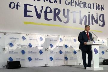大統領:IT分野がウクライナの輸出の第3位に