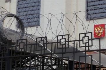 Putins Dekret über Boden auf besetzter Krim: Außenministerium ruft die Welt zur Verschärfung der Sanktionen auf