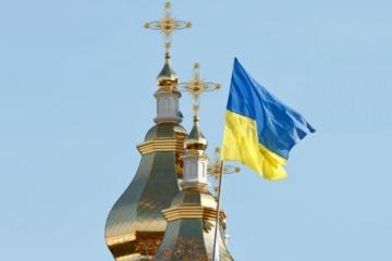 Greece starts procedure for recognizing Ukrainian Autocephalous Orthodox Church