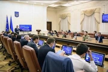 内阁同意将两艘美国巡逻艇转交乌克兰