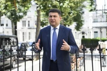 格罗伊斯曼:乌克兰运行750多家便民行政服务中心