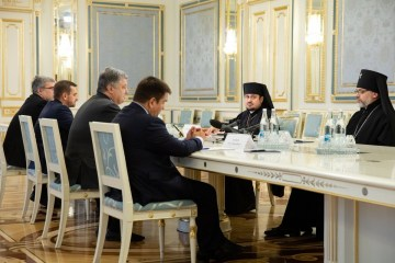 Ukraine close to receiving autocephaly from Constantinople - Poroshenko
