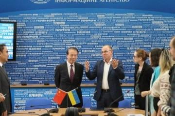 乌通社和新华社签署信息合作协议