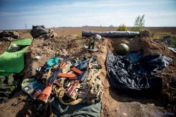 联合部队行动一日记录:24次袭击,5名士兵受伤