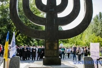 基辅举行娘子谷大屠杀遇难者纪念活动