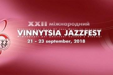 文尼察举行爵士音乐节