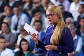 Ioulia Timochenko a réuni un forum pour annoncer un «nouveau cours économique»